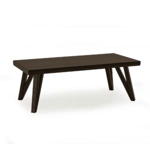 Gortmore Coffee Table