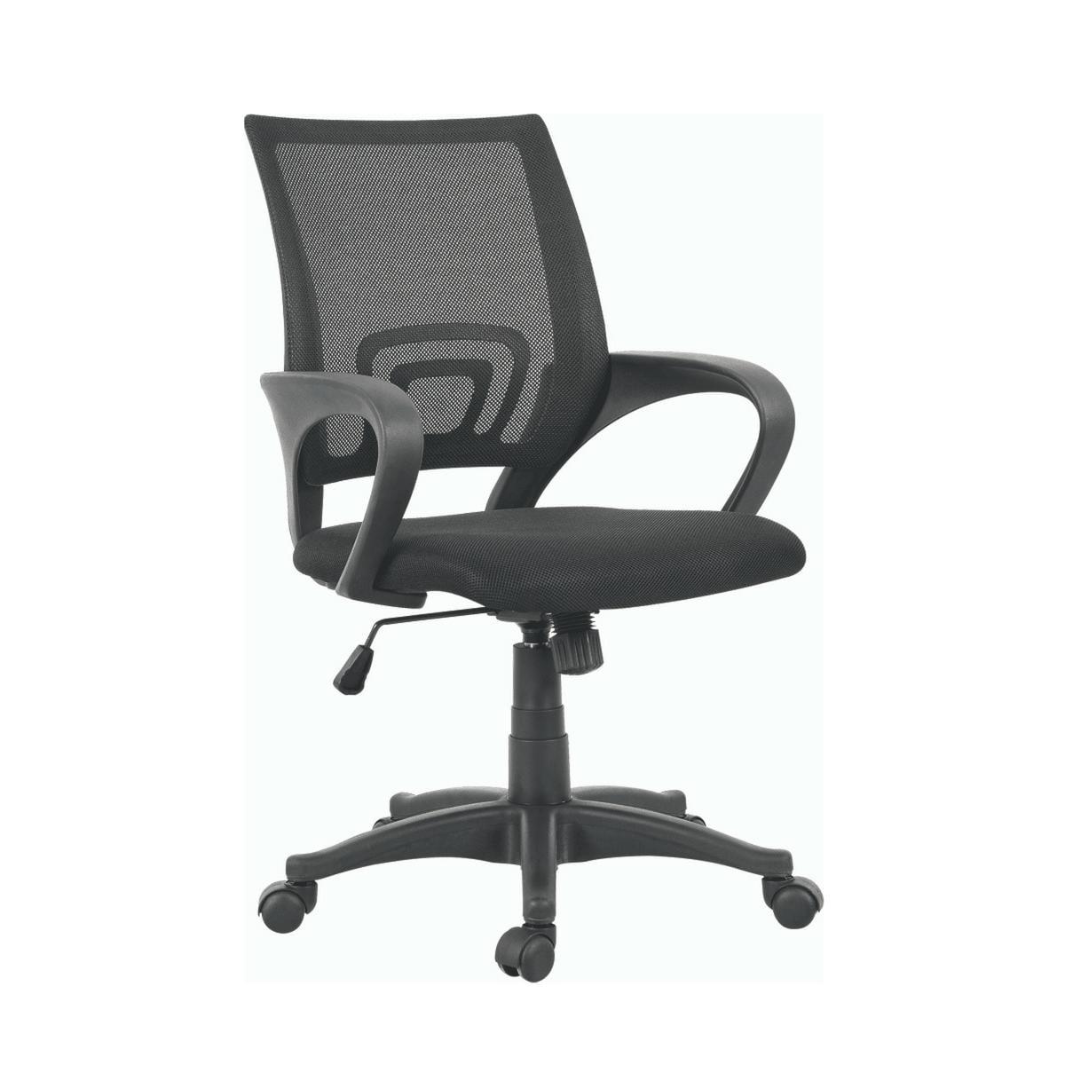 Markus Black Mesh Office Chair